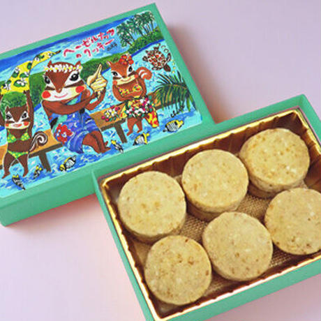 タヒチの少女(ヘーゼルナッツクッキー)