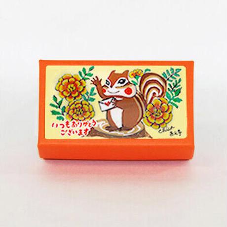 小箱10個セット・マリーゴールド(いつもありがとうございます) チョコくるみクッキー
