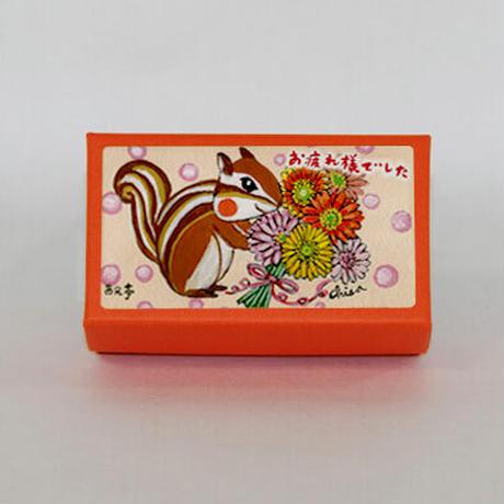 小箱10個セット・ガーベラ(お疲れ様でした) チョコくるみクッキー
