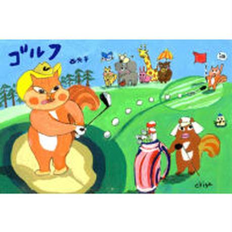 ゴルフ(ホールインワン)
