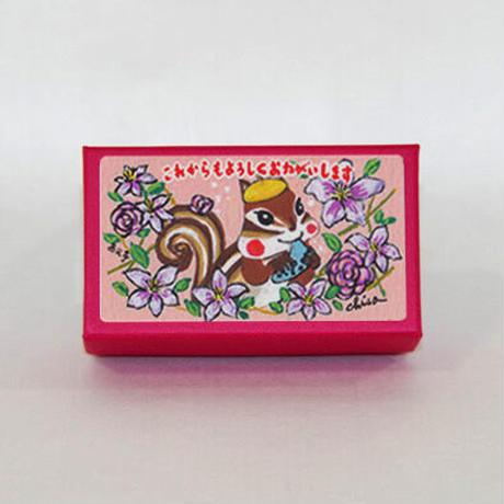 小箱10個セット・クレマチス(これからもよろしくおねがいします) チョコくるみクッキー