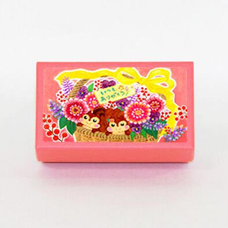 小箱10個セット・百日草(いつもありがとう) チョコくるみクッキー