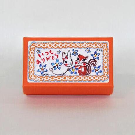 小箱10個セット・ブルースター(いつもありがとう) チョコくるみクッキー