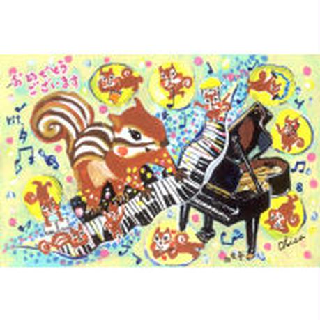 ピアノ(おめでとうございます)