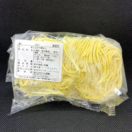 【コラボ商品×冷凍便】麺屋 音 濃厚鶏塩そば セット
