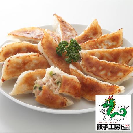 【冷凍便】むぎぶた餃子(20個入り)