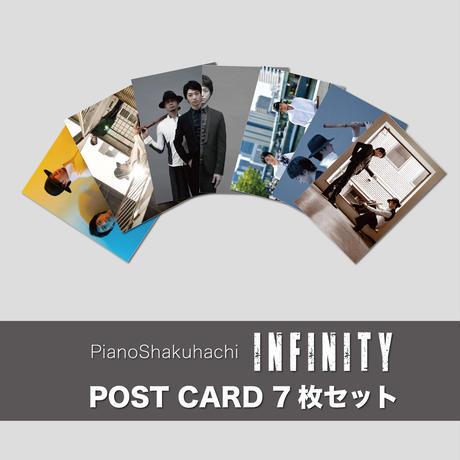 【7枚セット割】PianoShakuhachi INFINITY Post Card