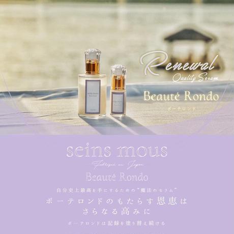 新バストアップ&アンチエイジング美容液 Beaute Rondo  30mL [セインムー・ボーテロンド]