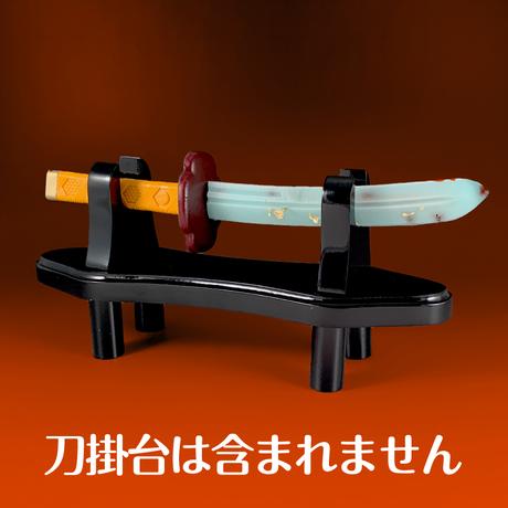 【刀使ノ巫女】御刀アイスチョコミン刀〜Hiyori Model|クール便送料別途