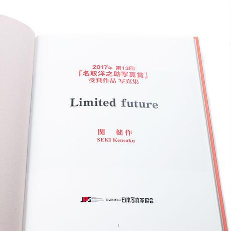 【写真集】Limited future 第13回「名取洋之助写真賞」受賞作品
