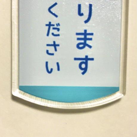 席ゆずりますマーク【関西版・大阪環状線】【フチ透明】