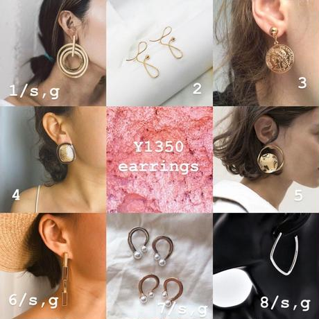 ¥1350 earrings