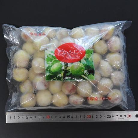 冷凍)いちじく皮無Sサイズ(約43~47粒)1kg