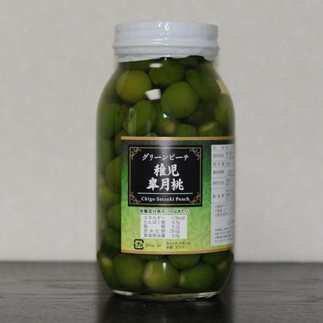 若桃甘露煮(若桃シラップ漬け)(稚児皐月SSサイズ)900ml