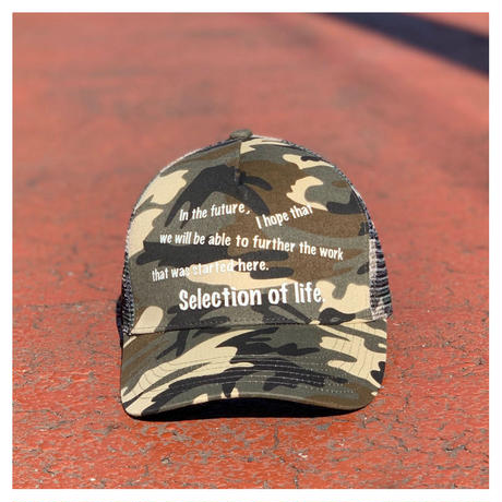 Selection of life. Mesh Cap Camo
