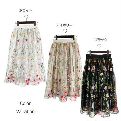 チュール花柄刺繍スカート