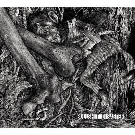 【V.A.】BULLSHIT DISASTER (2CD)