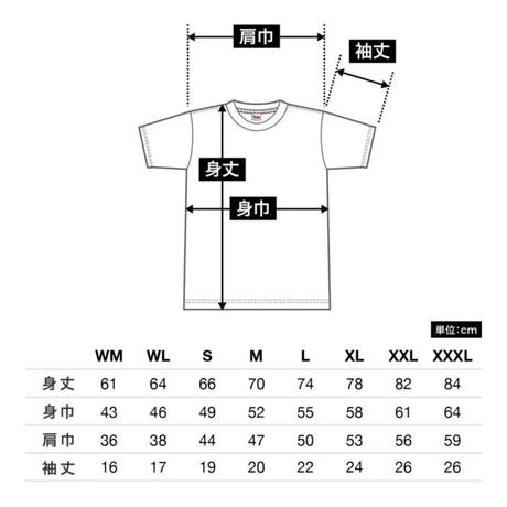 【バーラン死ネ魔部SP】植地毅デザインTERROR T-SHIRT 2019年Ver.