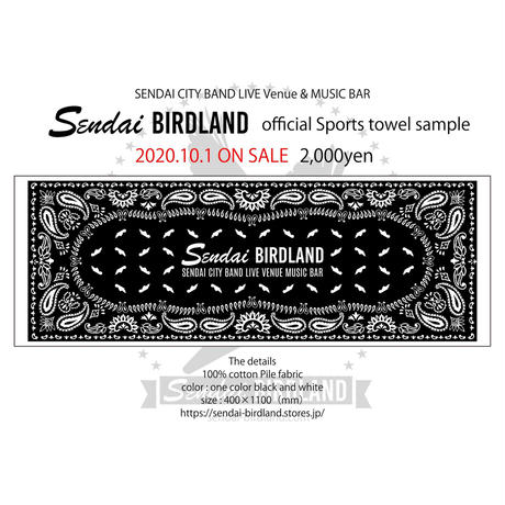 BIRDLAND Official Sports Towel