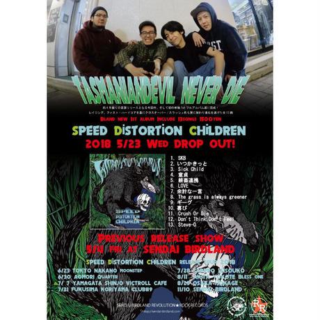 【TASMANIANDEVIL NEVER DIE】SPEED DISTORTION CHILDREN
