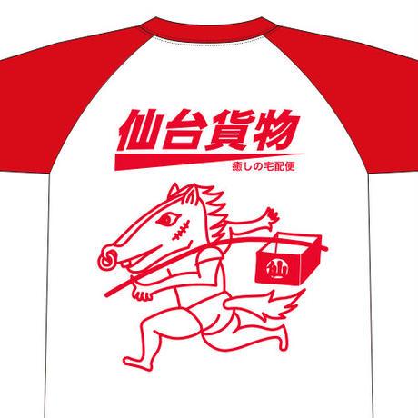仙台貨物 ラグランTシャツ