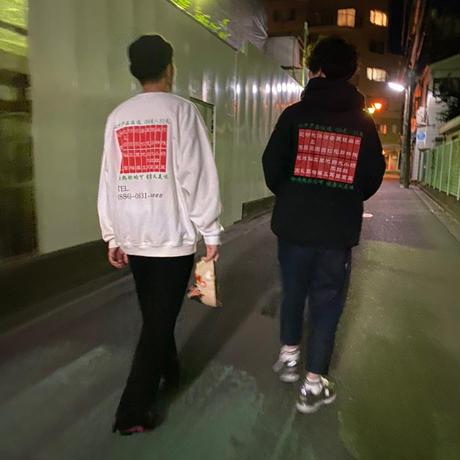 """予約 WELL UPTONE STREET """"Menu Crewneck"""""""