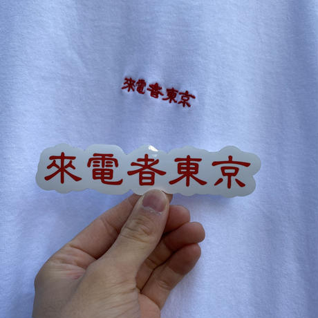"SENDER TOKYO ""來電者東京"" LOGO L/S Tee"