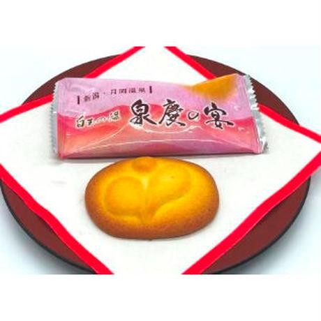 泉慶の宴18枚入