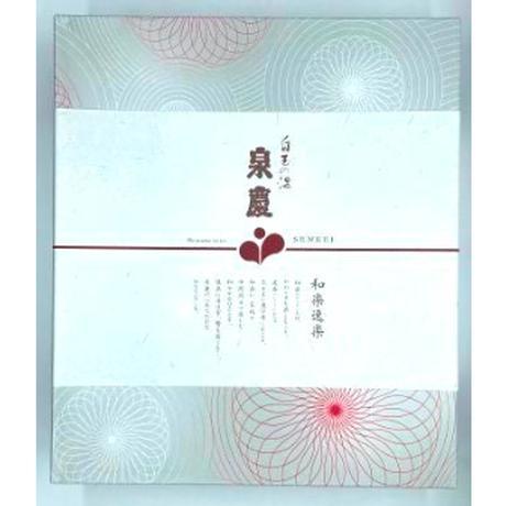 泉慶まんじゅう(泉慶お茶菓子)12個入