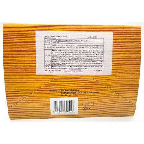 【入浴化粧品】白玉の湯(30g×2袋)
