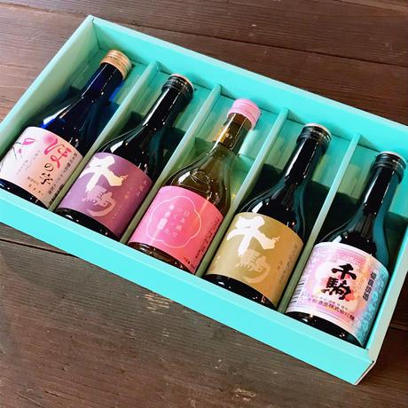 【ギフト】梅酒と清酒のみくらべ  ~彩の雫~ 300ml×5