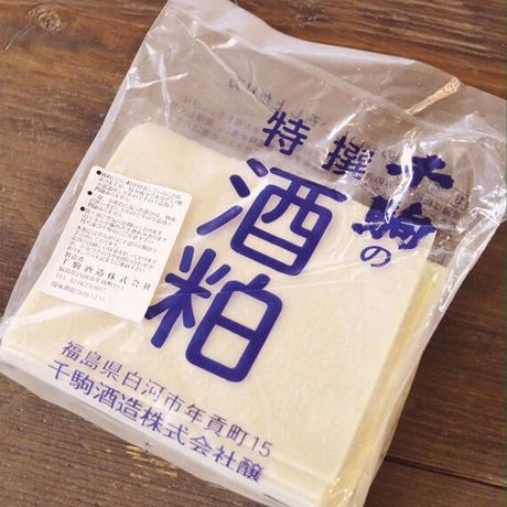 千駒の酒粕 500g