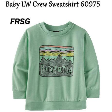 パタゴニア Baby LW Crew Sweatshirt 60975 ベビー・ライトウェイト・クルー・スウェットシャツ キッズ 子供用 正規品