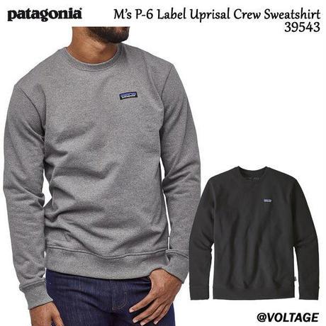 パタゴニア Patagonia M's P-6 Label Uprisal Crew Sweatshirt 39543 メンズ・P-6 ラベル・アップライザル・クルー・スウェットシャツ 正規品