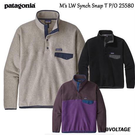 パタゴニア M's LW Synch Snap T P/O 25580 メンズ・ライトウェイト・シンチラ・スナップT・プルオーバー 正規品