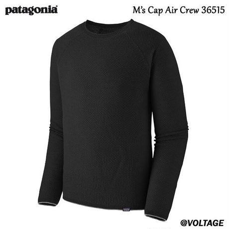 パタゴニア patagonia M's Cap Air Crew 36515 メンズ・キャプリーン・エア・クルー 正規品