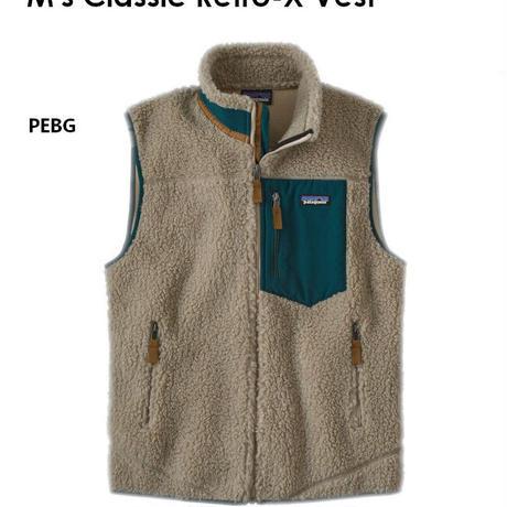 Patagonia パタゴニア M's Classic Retro -X Vest 23048 メンズ・クラシック・レトロX・ベスト PEBG