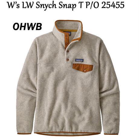 パタゴニア W's LW Snych Snap T P/O 25455 ウィメンズ・ライトウェイト・シンチラ・スナップT・プルオーバー レディース  正規品