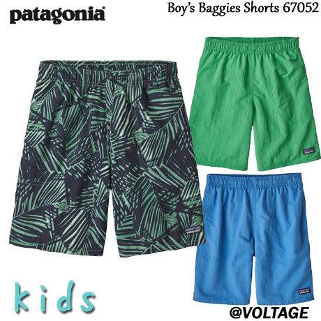 パタゴニア patagonia Boy's Baggies Shorts 67052 ボーイズ・バギーズ・ショーツ 7インチ 正規品 2019 春モデル