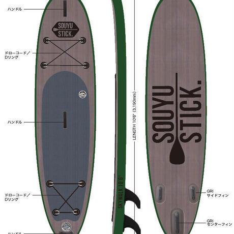 SOUYU STICK 漕遊 2020 ソーユースティック SKYWALK 10'6''スカイウォーク 10'6''サップ SUP インフレータブル スタンドアップパドルボード ソウユウスティック