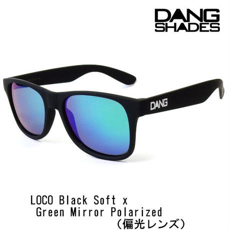 DANG SHADES ダンシェイディーズ LOCO (偏光レンズ) サングラス ダン・シェイディーズ vidg00383