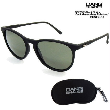 DANG SHADES ダンシェイディーズ FENTON Black Soft x Dark Green Gray Polarized(偏光レンズ)サングラス  ダン・シェイディーズ