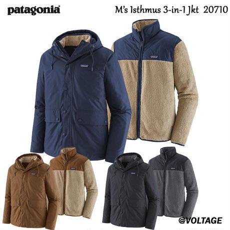 パタゴニア Isthmus 3-in-1 Jkt  20710 メンズ・イスマス・スリーインワン・ジャケット 正規品