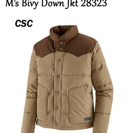 パタゴニア M's Bivy Down Jkt 28323 メンズ・ビビー・ダウン・ジャケット  正規品