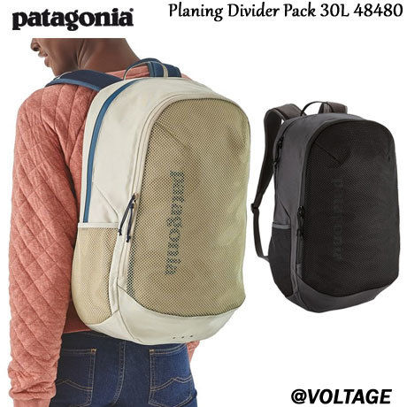 パタゴニア patagonia Planing Divider Pack 30L 48480 プレーニング・ディバイダー・パック 30L 正規品 2019 春モデル