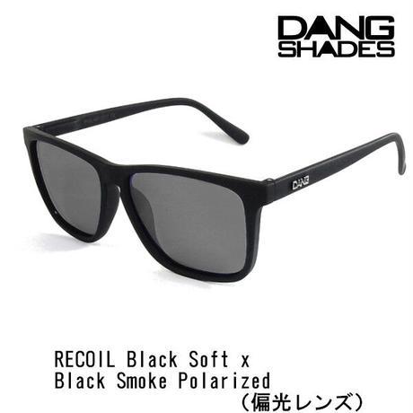DANG SHADES ダンシェイディーズ RECOIL(偏光レンズ)サングラス ダン・シェイディーズ vidg00376