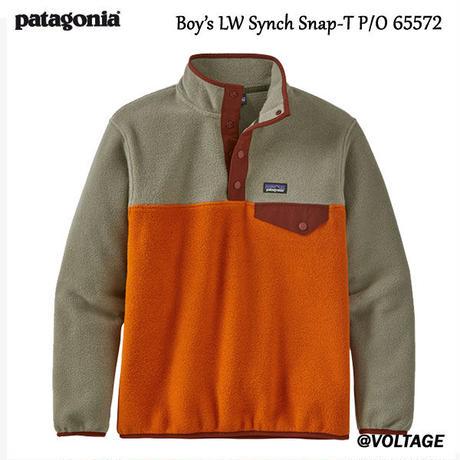 パタゴニア Boy's LW Synch Snap-T P/O 65572 ボーイズ・ライトウェイト・シンチラ・スナップT・プルオーバー  正規品