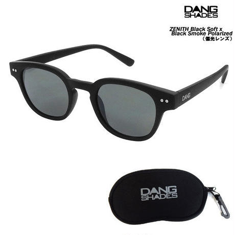 DANG SHADES ダンシェイディーズ ZENITH ゼニス Black Soft x Black Smoke Polarized(偏光レンズ)サングラス  ダン・シェイディーズ