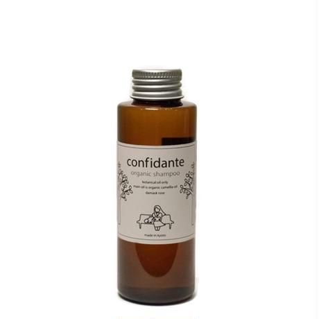 【犬用】confidante オーガニックシャンプー(ローズの香り) ミニサイズ