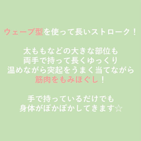 【ウェーブ型】シナジーストーン★完売 予約販売中❗️
